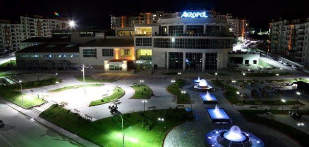 ARKOPOL-İPEKTATİL-min